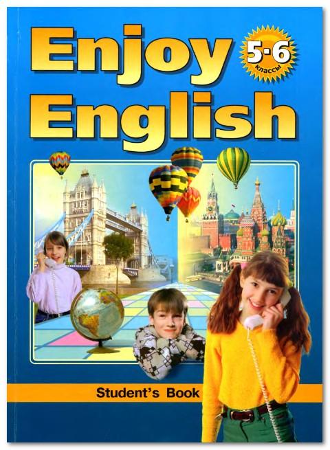 скачать решебник по английскому языку 6 класс биркун