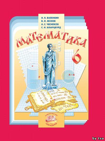 Решебник по Дидактическим Материала по Алгебре 11